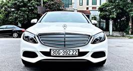 MERCEDES BENZ C250 MODEL 2016 LOA BURMESTER